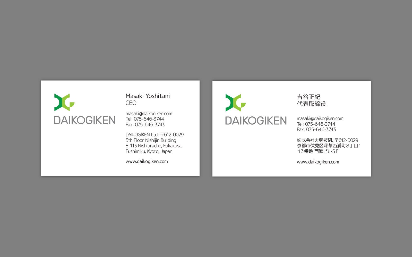 daikogiken business card design