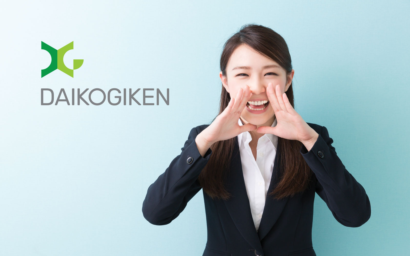 daikogiken corporate identity