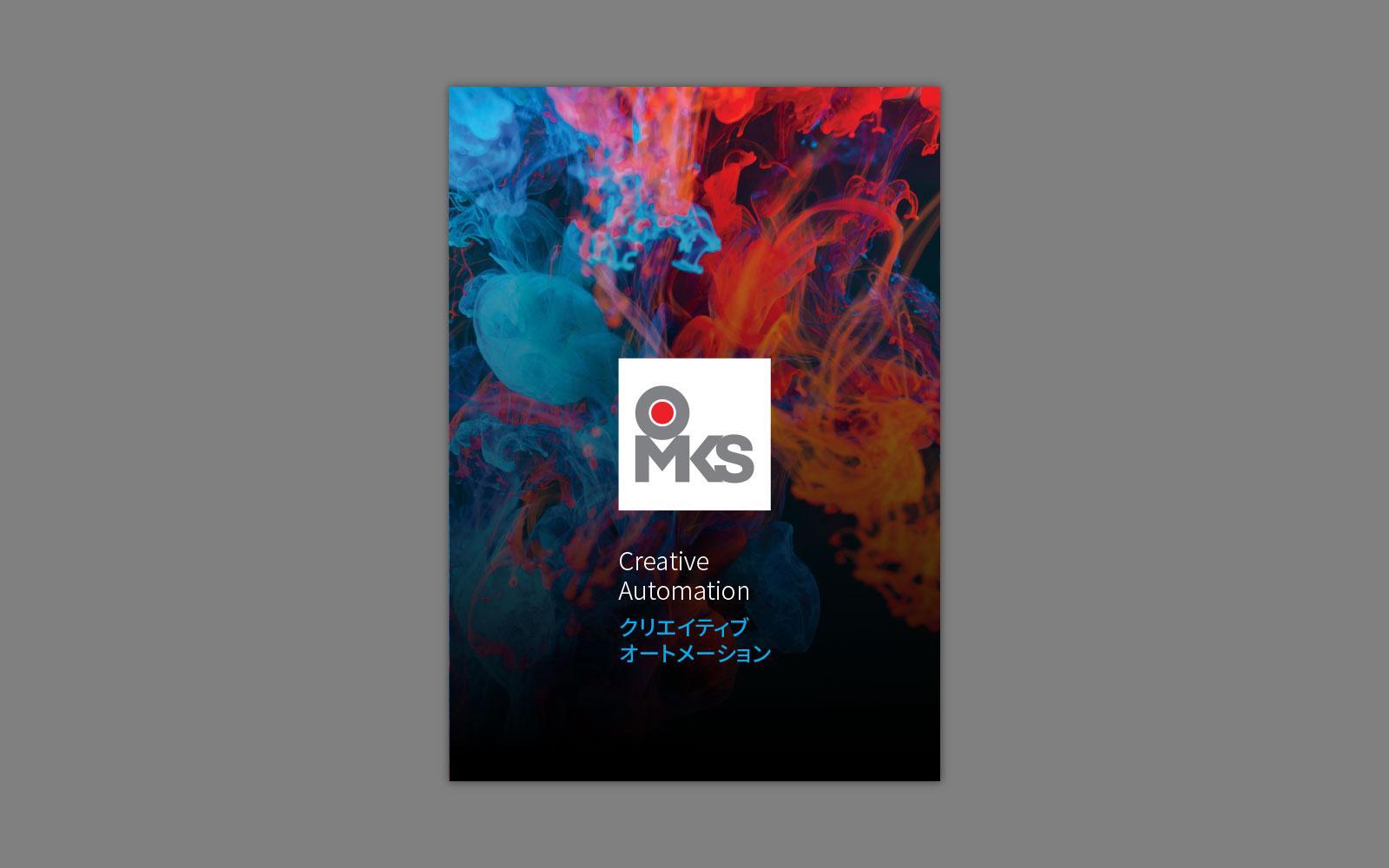 OMKS brochure cover design
