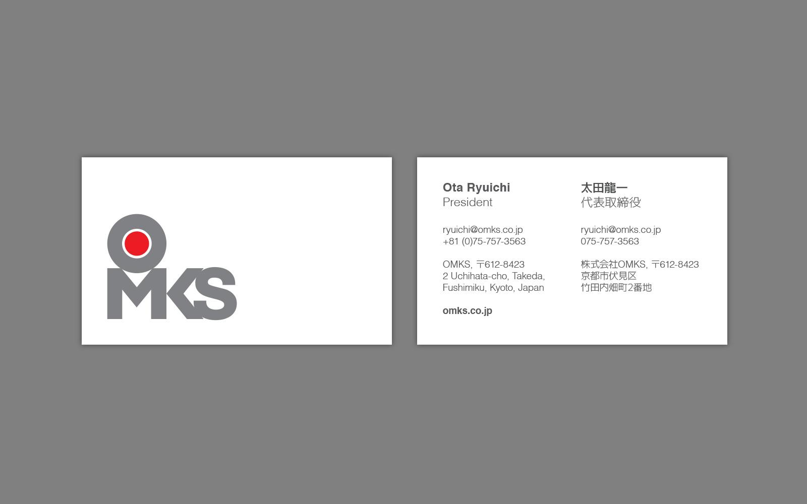 OMKS business card design