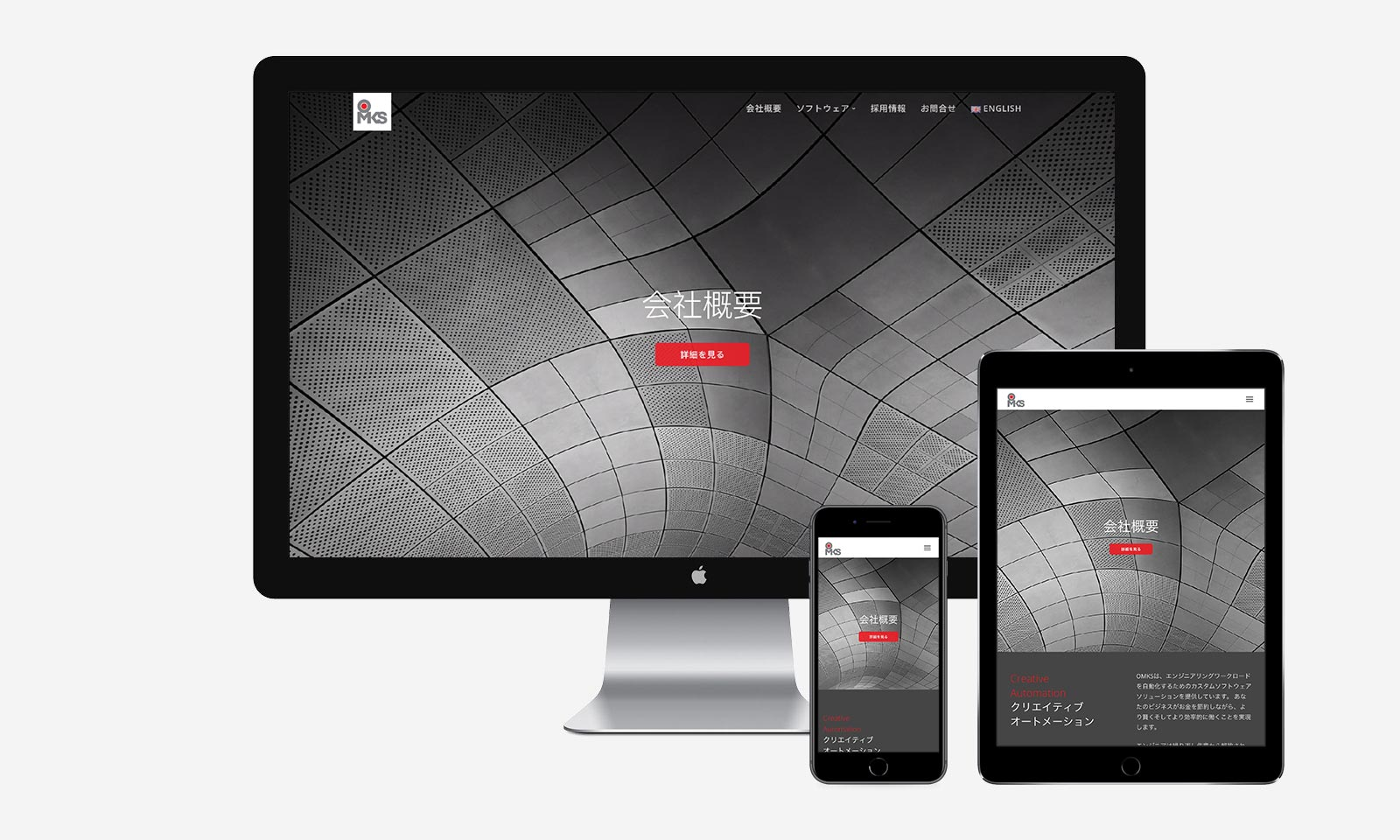 OMKS website responsive apple devices