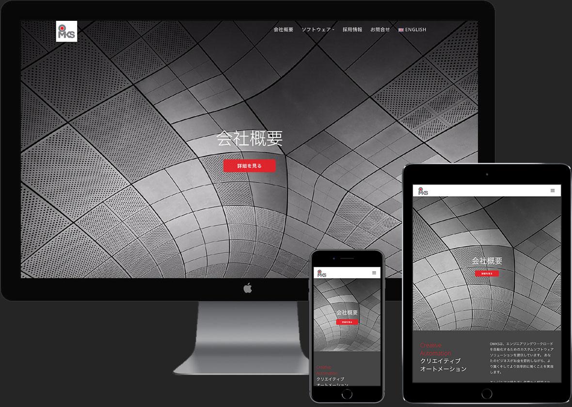 OMKS web design